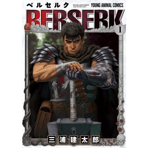 BERSERK vol. 1 - Edição Japonesa