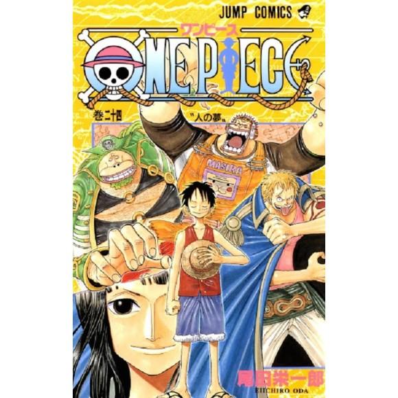ONE PIECE vol. 24 - Edição Japonesa
