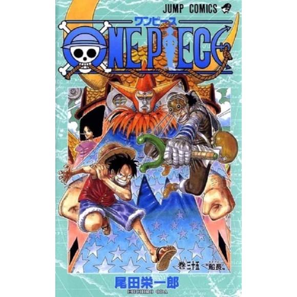 ONE PIECE vol. 35 - Edição Japonesa