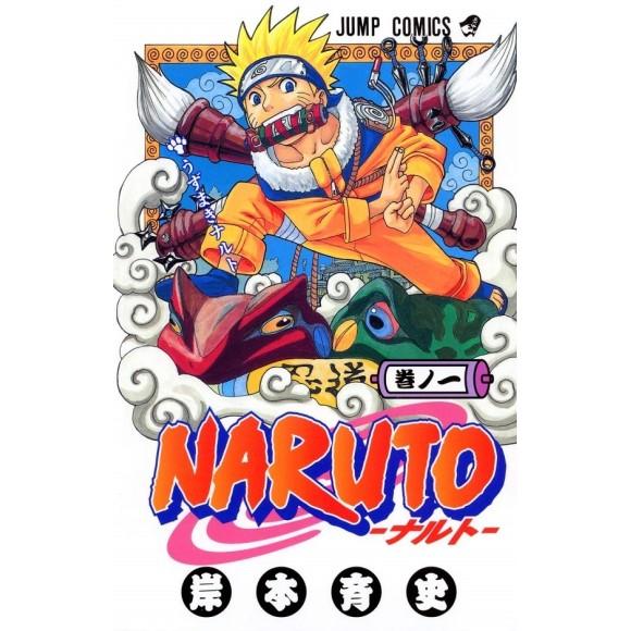 NARUTO vol. 1 - Edição Japonesa