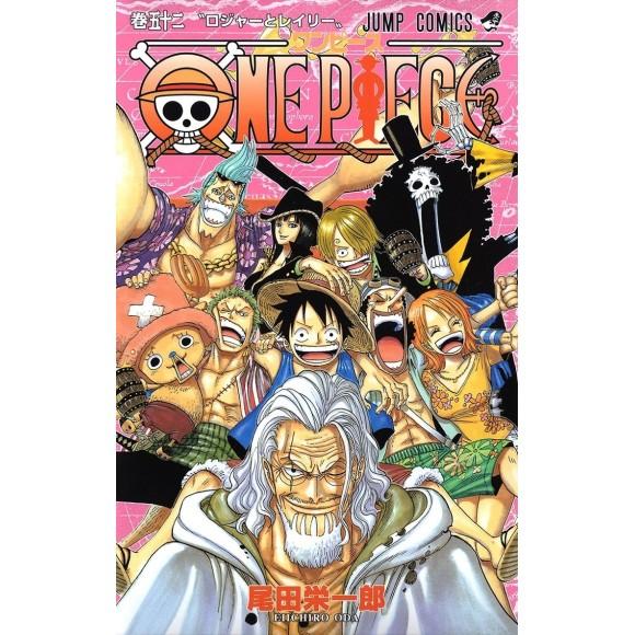 ONE PIECE vol. 52 - Edição Japonesa