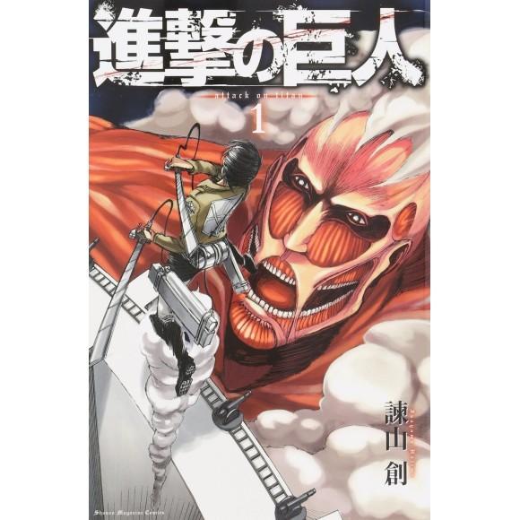 Shingeki no Kyojin vol. 1 - Edição Japonesa