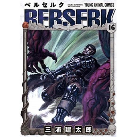 BERSERK vol. 16 - Edição Japonesa