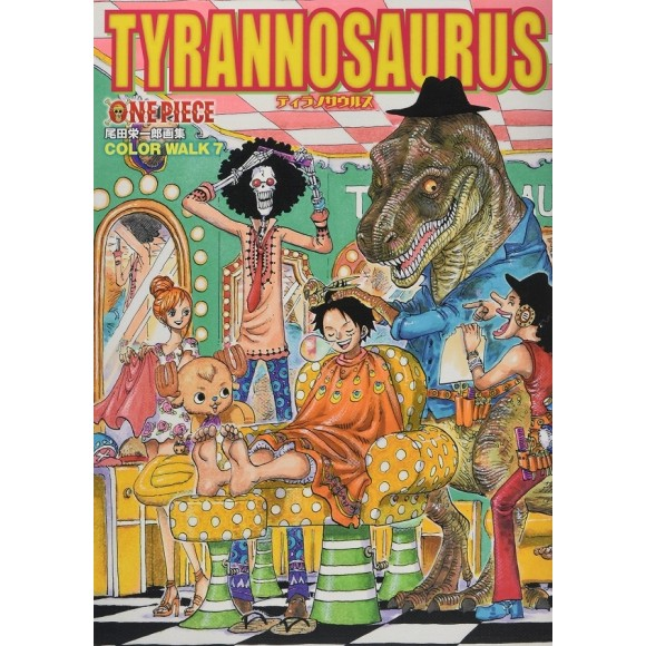 ONE PIECE Color Walk vol. 7 TYRANOSAURUS