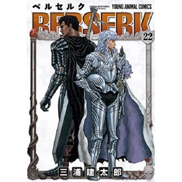 BERSERK vol. 22 - Edição Japonesa