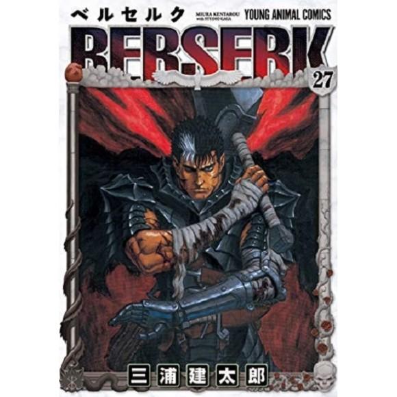BERSERK vol. 27 - Edição Japonesa