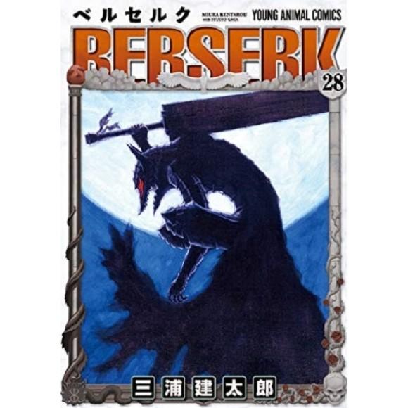 BERSERK vol. 28 - Edição Japonesa