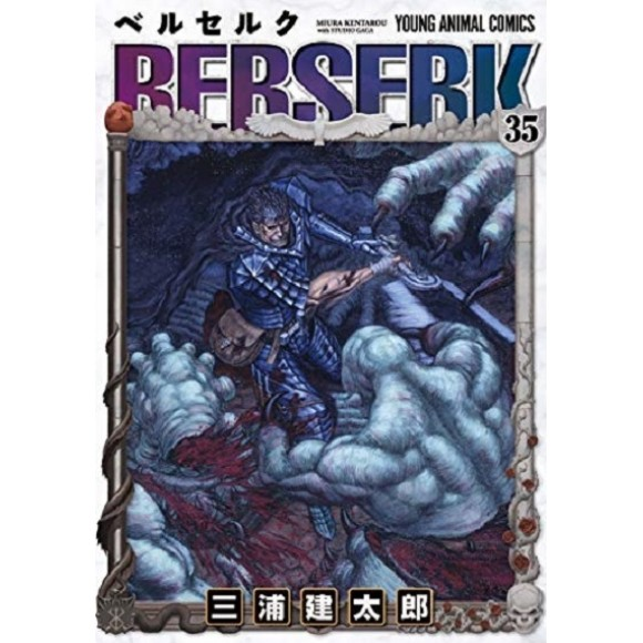 BERSERK vol. 35 - Edição Japonesa