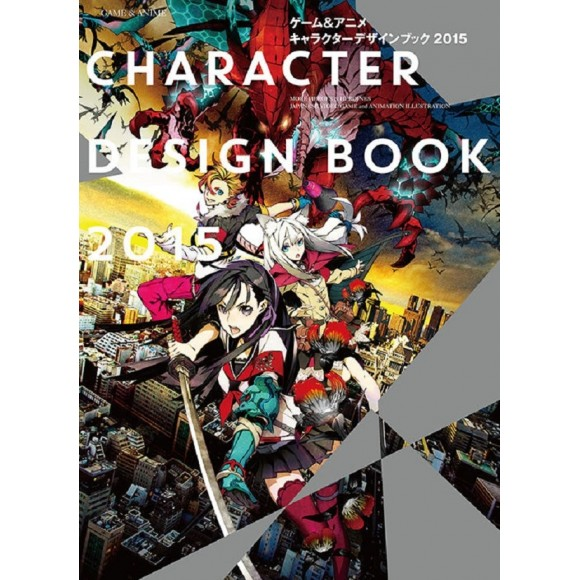 Character Design Book 2015 - Edição Japonesa