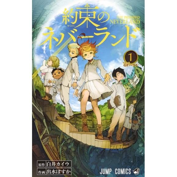 Yakusoku no Neverland vol. 1 - Edição japonesa