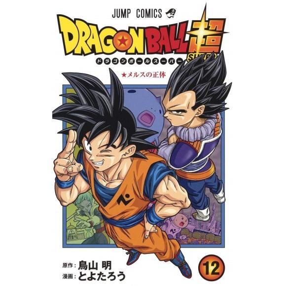 DRAGON BALL SUPER vol. 12 - Edição japonesa