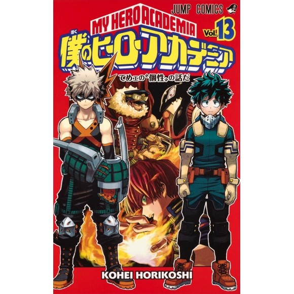 Boku no Hero Academia vol. 13 - Edição japonesa