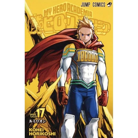 Boku no Hero Academia vol. 17 - Edição japonesa