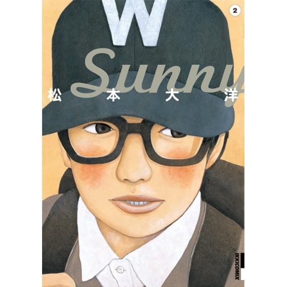 SUNNY vol. 2 - Edição Japonesa
