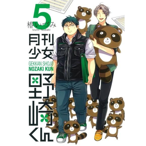 Gekkan Shoujo NOZAKI KUN vol. 5 - Edição Japonesa