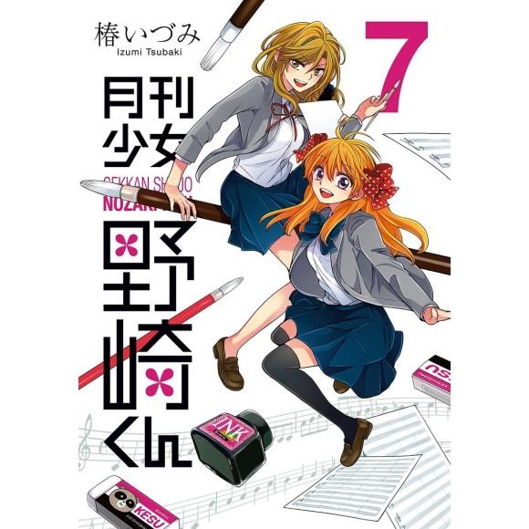 Gekkan Shoujo NOZAKI KUN vol. 7 - Edição Japonesa