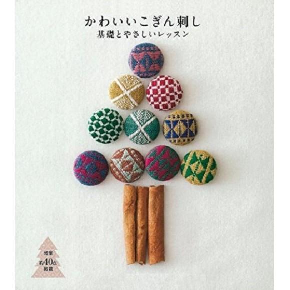 Kawaii Kogin Zashi かわいいこぎん刺し - Edição Japonesa