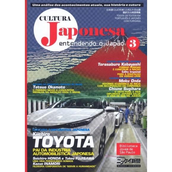 Cultura Japonesa vol. 3: Entendendo o Japão