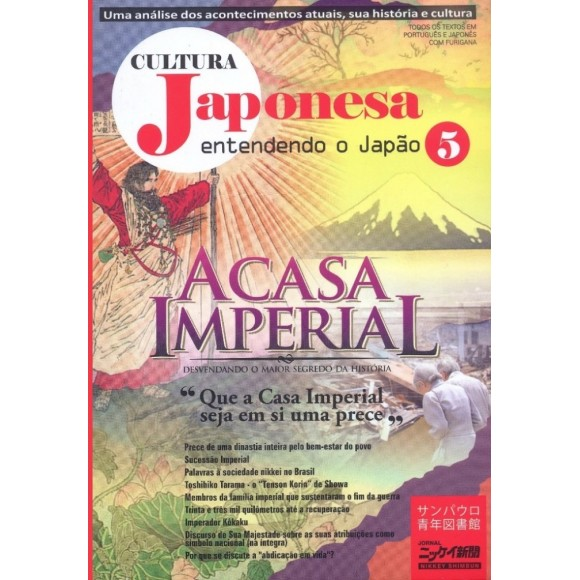 Cultura Japonesa vol. 5: Entendendo o Japão