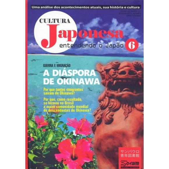 Cultura Japonesa vol. 6: Entendendo o Japão