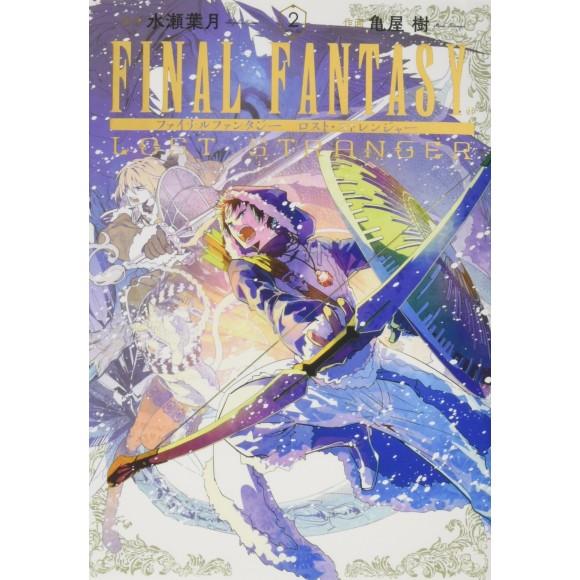 FINAL FANTASY Lost Stranger vol. 2 - Edição Japonesa