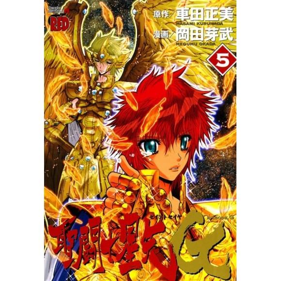 Saint Seiya EPISODE G vol. 5 - Edição Japonesa