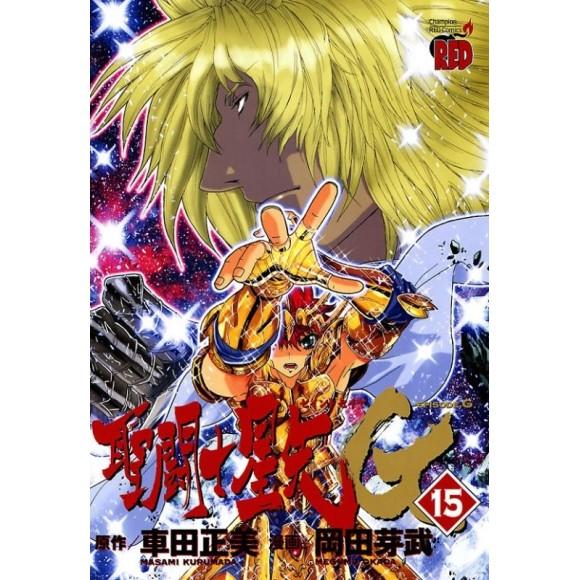 Saint Seiya EPISODE G vol. 15 - Edição Japonesa