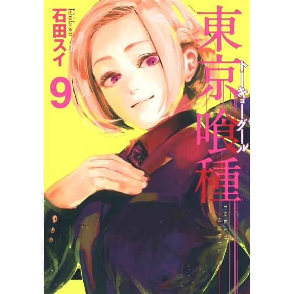 Tokyo Ghoul vol. 9 - Edição Japonesa