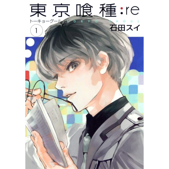 Tokyo Ghoul: re vol. 1 - Edição Japonesa