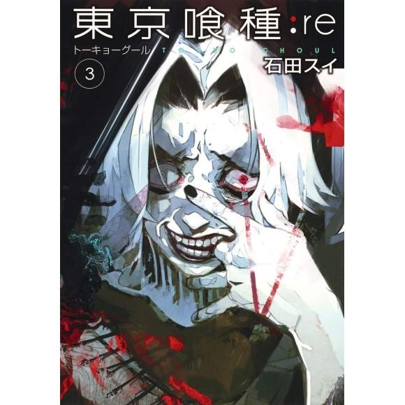Tokyo Ghoul: re vol. 3 - Edição Japonesa