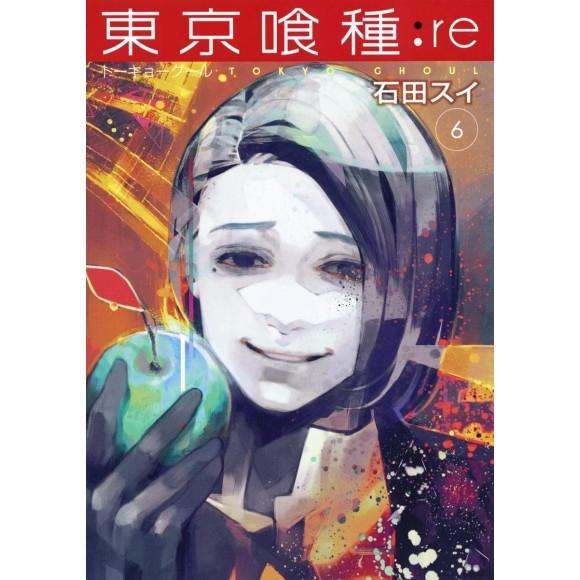 Tokyo Ghoul: re vol. 6 - Edição Japonesa