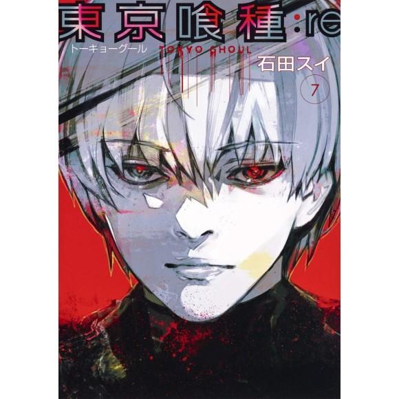 Tokyo Ghoul: re vol. 7 - Edição Japonesa