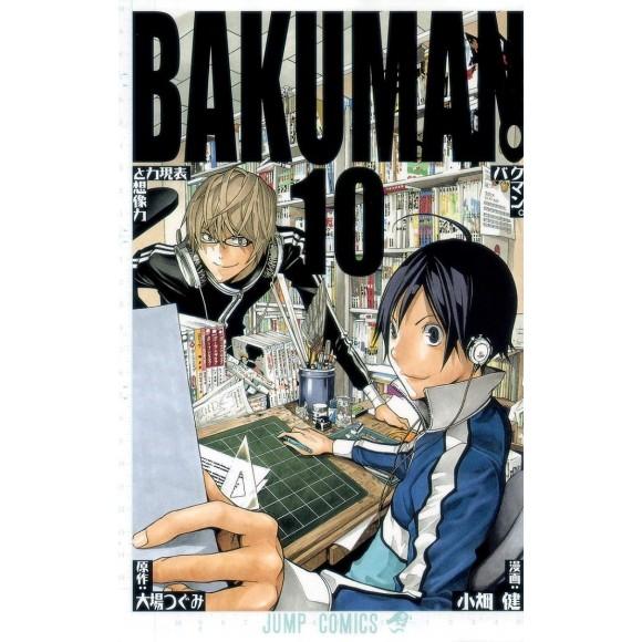 BAKUMAN vol. 10 - Edição japonesa