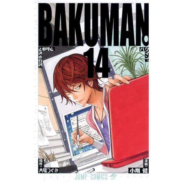 BAKUMAN vol. 14 - Edição japonesa