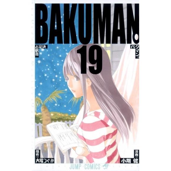 BAKUMAN vol. 19 - Edição japonesa