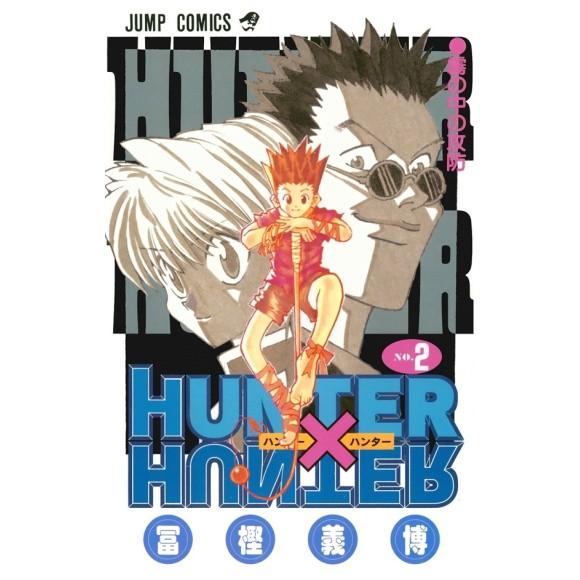 HUNTER X HUNTER vol. 2 - Edição Japonesa