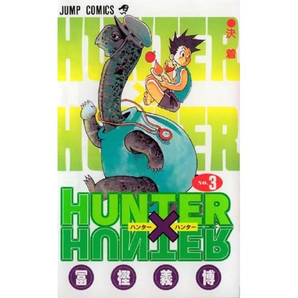 HUNTER X HUNTER vol. 3 - Edição Japonesa