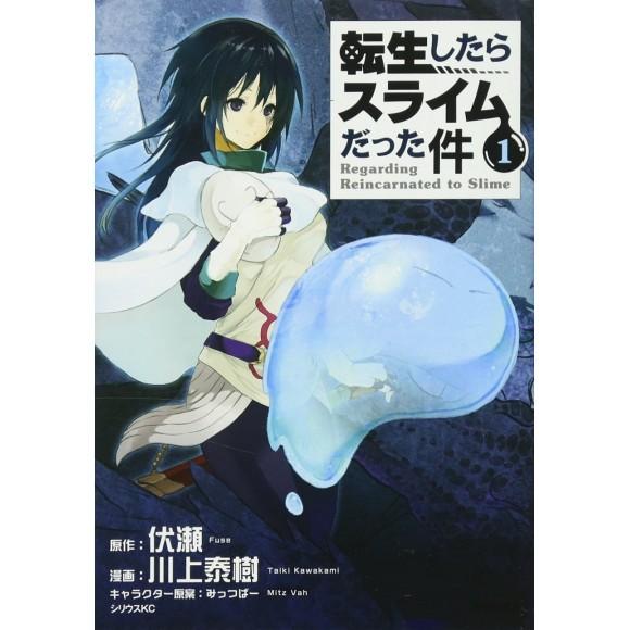 Tensei Shitara Suraimu Datta Ken vol. 1 - Edição Japonesa