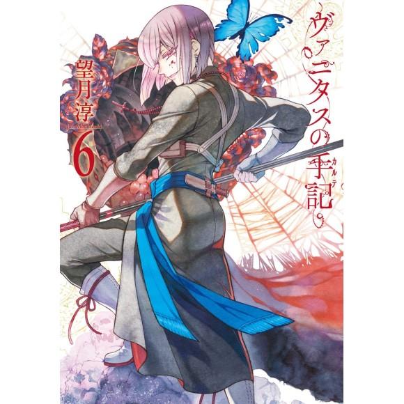 Vanitas no Carte vol. 6 - Edição Japonesa