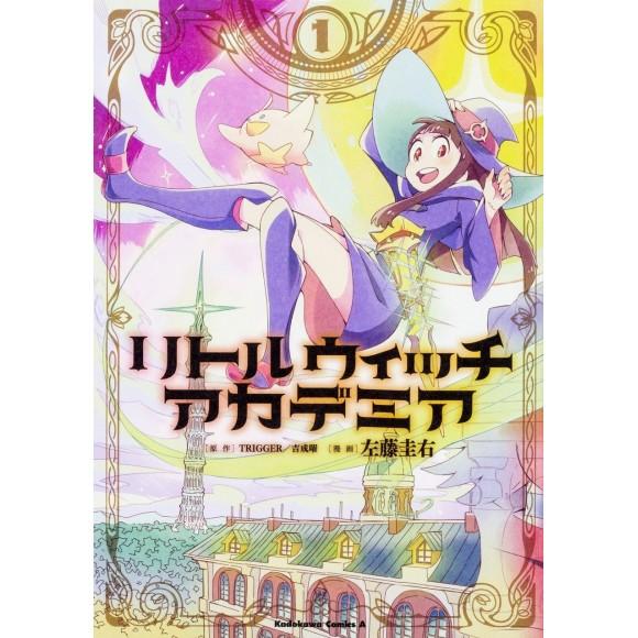 Little Witch Academia vol. 1 - Edição Japonesa