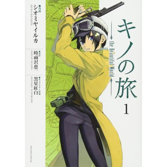 KINO NO TABI - The Beautiful World vol. 1 - Edição Japonesa