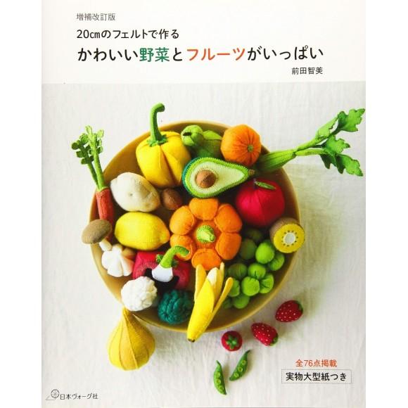 Kawaii Yasai to Fruits ga Ippai かわいい野菜とフルーツがいっぱい - Edição Japonesa