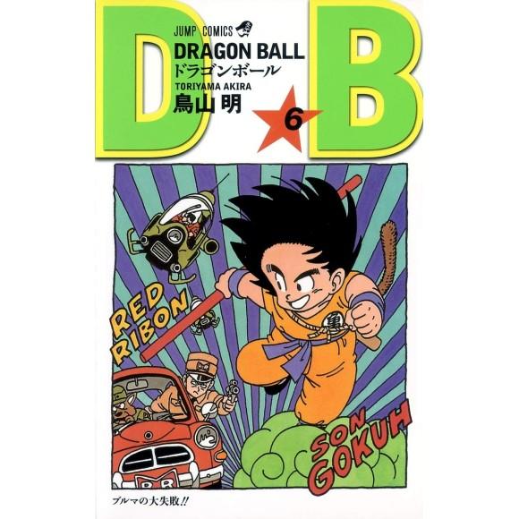 DRAGON BALL vol. 6 - Edição Japonesa (Shinsouban)