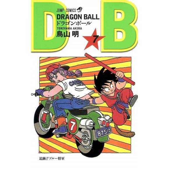 DRAGON BALL vol. 7 - Edição Japonesa (Shinsouban)