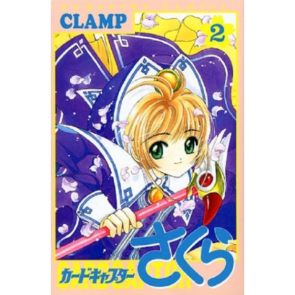 Cardcaptor Sakura vol. 2 - Edição Japonesa