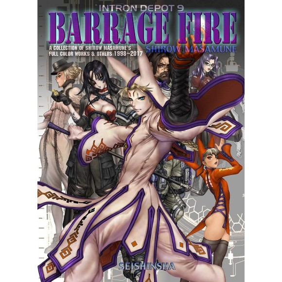 INTRON DEPOT 9 - Barrage Fire - Edição Japonesa