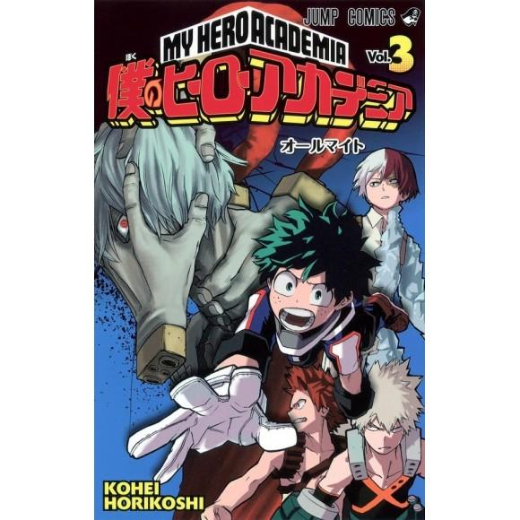 Boku no Hero Academia vol. 3 - Edição japonesa