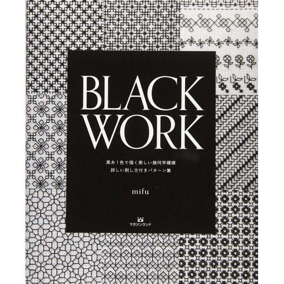 BLACK WORK - Em Japonês
