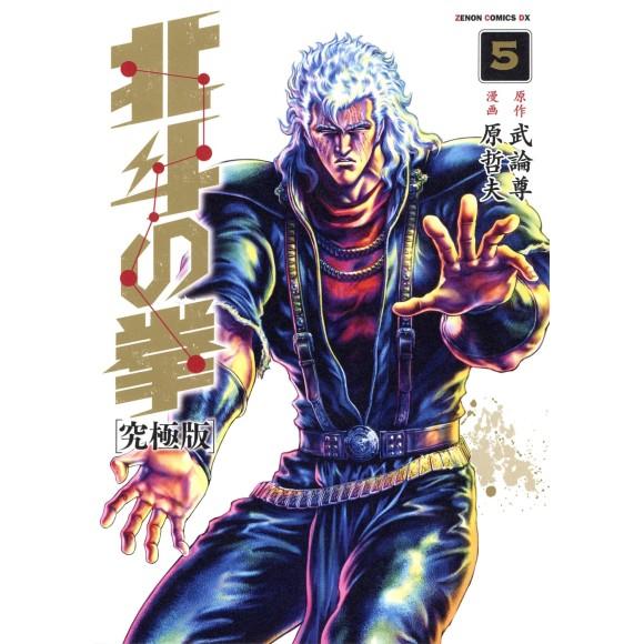 Hokuto no Ken vol. 5 Ultimate Edition - Edição Japonesa