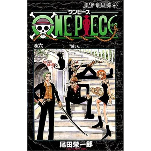 ONE PIECE vol. 6 - Edição Japonesa